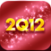 2012 QUIZ - a trivia game about the best year ever!