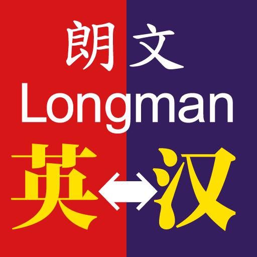 Longman Dict of 100000 Words EC/CE (Simp)